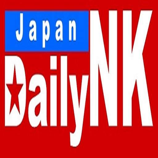 北朝鮮、米副大統領を「人間のくず」と非難