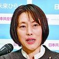 (写真)記者会見する田村智子政策委員長=18日、国会内