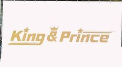 King & Princeデビュー記念イベントを詳細リポート