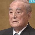 中曽根康弘氏の合同葬に1億円支出が物議 なぜ高くなってしまうのか