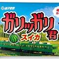銚子電鉄の制帽をかぶった金欠鬼「ガリッガリ君」。でも実は良い妖怪…かも?(提供)