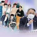 韓国兵務庁は大衆文化芸術分野の優秀者の兵役延期などを柱とする兵役法改正を推進している(コラージュ)=(聯合ニュース)
