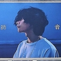 『Lemon』がさまざまな記録を樹立したことへの感謝の意味を込め、昨年12月に2週間限定で渋谷駅ハチ公口に看板が掲出された