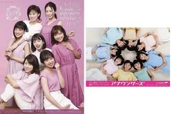 2019年テレビ朝日アナウンサーカレンダーが発売間近!手渡しイベントも開催