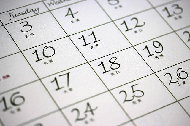 戌の日計算