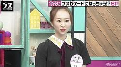 """120万円かけて整形した元AKB48の小林香菜が、""""美人コメンテーター""""として登場/(C)AbemaTV"""