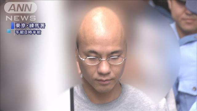 【東京】下半身を露出しながら「触って」と声を掛け、ひるんだ隙に胸を触る 32歳会社員逮捕(画像)