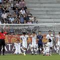 サッカーU20W杯・決勝トーナメント1回戦(写真/EPA=時事)