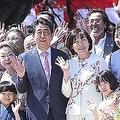 桜を見る会招待「昭恵氏枠」も?