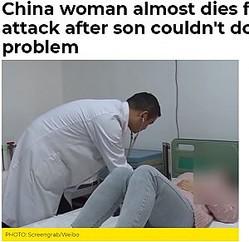 息子に宿題を教えていた母親、怒りのあまり心臓発作を起こす(画像は『AsiaOne 2019年11月7日付「China woman almost dies from heart attack after son couldn't do a math problem」(Photo:Weibo)』のスクリーンショット)