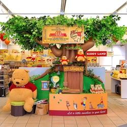 先行発売グッズも!東京駅一番街いちばんプラザ『くまのプーさん』POP UP SHOP