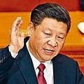 弱みを理解して制裁を課す 中国が「貿易戦争」で米に勝てない訳