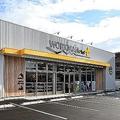 ワークマン、売上高約5割増 2025年に1000店舗体制へ意欲