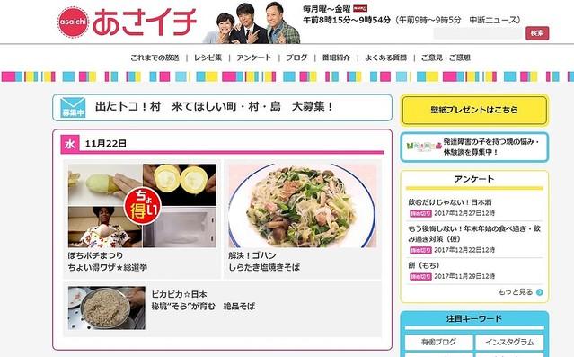 [画像] 3万円のイラスト仕事を2500円で請け負う主婦 NHK「コストダウン!」との紹介にネットで悲鳴