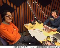 """アンガールズ田中、""""貯金1億円""""の大台目前"""