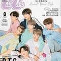 BTSを特集した「CanCam」が予約だけで完売 異例の発売前増刷