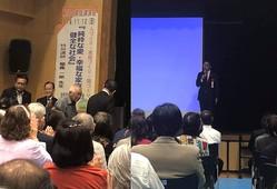 11月10日に行われた統一教会の集会、壇上から挨拶する宮崎政之衆議院議員(参加者提供)