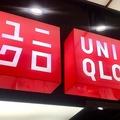 韓国の「不都合」な現実 実はユニクロに客が殺到していた