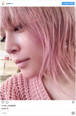 [画像] 浜崎あゆみ、ピンク髪ショットに「やばかわ」と反響!