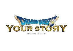 山崎貴が総監督 (C)2019「DRAGONQUEST YOUR STORY」製作委員会 (C)1992 ARMOR PROJECT/BIRD STUDIO/ SPIKE CHUNSOFT/SQUARE ENIX All Rights Reserved.