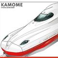 JR九州が「武雄温泉〜長崎間」でN700Sを導入 列車愛称は「かもめ」