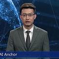 中国で誕生した世界初のAIニュースキャスター リアルさに衝撃
