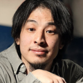 西村博之(ひろゆき)氏