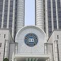 """韓国の「詐欺王」が獄中でも100億円の詐欺を働き、懲役10年追加…その""""危険な手口""""とは?"""