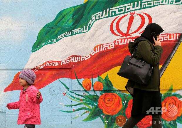 [画像] 駆け落ちした10代少女を父親が斬首、激しい非難の声 イラン
