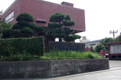 千葉県四街道市役所
