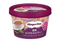 ハーゲンダッツ新作ミニカップ「濃香ロイヤルミルクティー」芳醇な紅茶の香り×コク深いミルクアイス