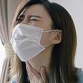アジアの女性は喉が痛い