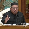 金正恩委員長(資料写真、北朝鮮・朝鮮中央テレビから)=(聯合ニュース)≪転載・転用禁止≫