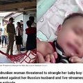 駆けつけた警察官らと配信された動画の一部(画像は『Bangkok Jack 2019年8月16日付「Russian father must SEND MORE MONEY or I strangle the baby」(Facebook Stream)』のスクリーンショット)