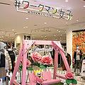 東京ガールズコレクションへの初登場が決まった「#ワークマン女子」