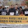 元徴用工への賠償命令は、日本企業にとって新たな経営リスクとなった Photo:AP/AFLO