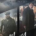 ワーナー 韓国映画事業から撤退