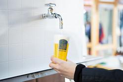 酒飲みの夢が現実に…!!「蛇口からビール」を注げる神イベント開催