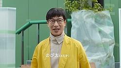 堺雅人と鈴木福が出演 ソフトバンク 5Gって ドラえもん?新テレビCM「のび太登場」篇より