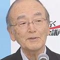 最低賃金千円は中小企業に「重大な影響」日商会頭の発言に見る深刻さ