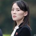 北朝鮮の金与正(キム・ヨジョン)朝鮮労働党副部長(2019年3月2日撮影)。(c)JORGE SILVA / POOL / AFP