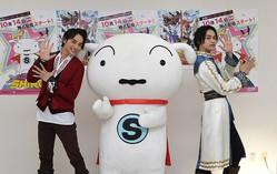 野原家の愛犬・シロ、『リュウソウジャー』とコラボ!話題のケボーンダンスに挑戦