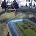 公園飲みは満席状態「世の中には規制できるものと規制できないものがある」