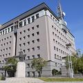 鹿児島県警本部