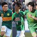 鎌田大地の弟・大夢も 高校サッカー選手権で活躍しプロ入り予定の16人