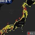 台風17号が本州接近へ 暴風により各地で停電被害の恐れ