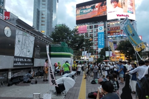 クラスター 渋谷 フェス の
