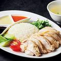 麻布で発見 究極の「海南鶏飯」