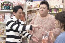 """マツコ&有吉、その味に大興奮!「二木の菓子」の店長が絶賛する""""えびあられ"""""""