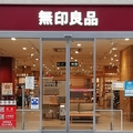 無印良品の店舗=神戸市内